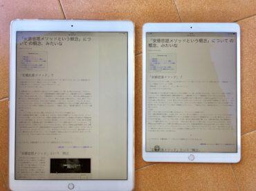 iPadPro10.5&iPadPro12.9