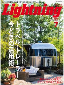 ipadPro10.5&12.9読み放題エアストリーム表紙1