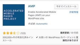 automattic AMP